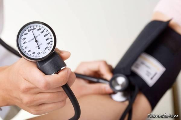 کاهش-سریع-فشار-خون